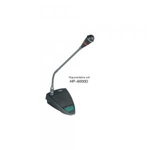 Hanpu HP-6000D